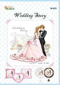 свадебная итория