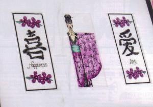 Схема для вышивания Японский Мотив