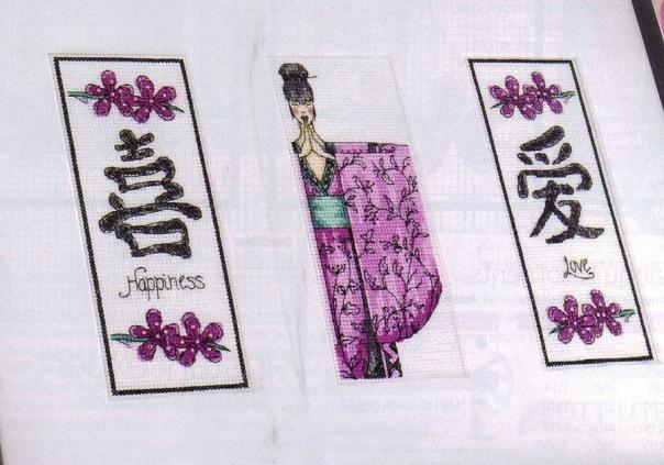 Схема для вышивания Японский