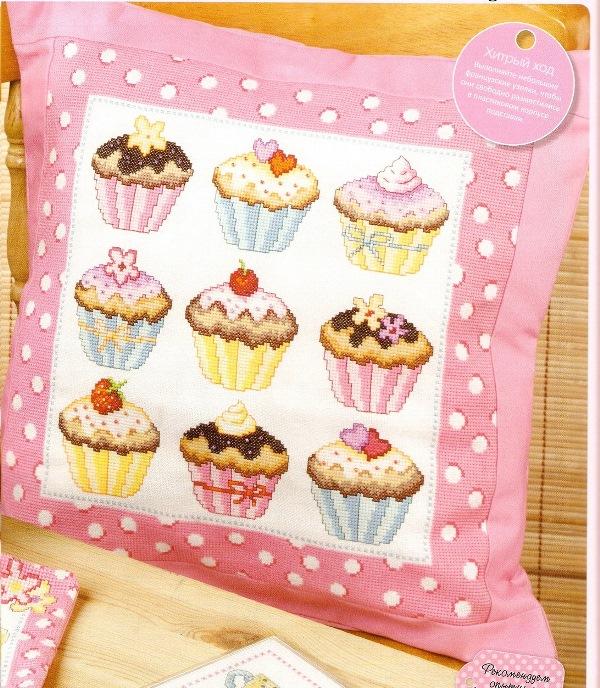 схема вышивки сладости к чаю
