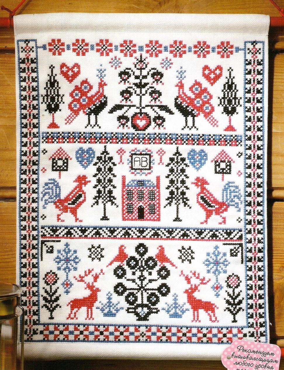 Вышивка орнамент для салфетки