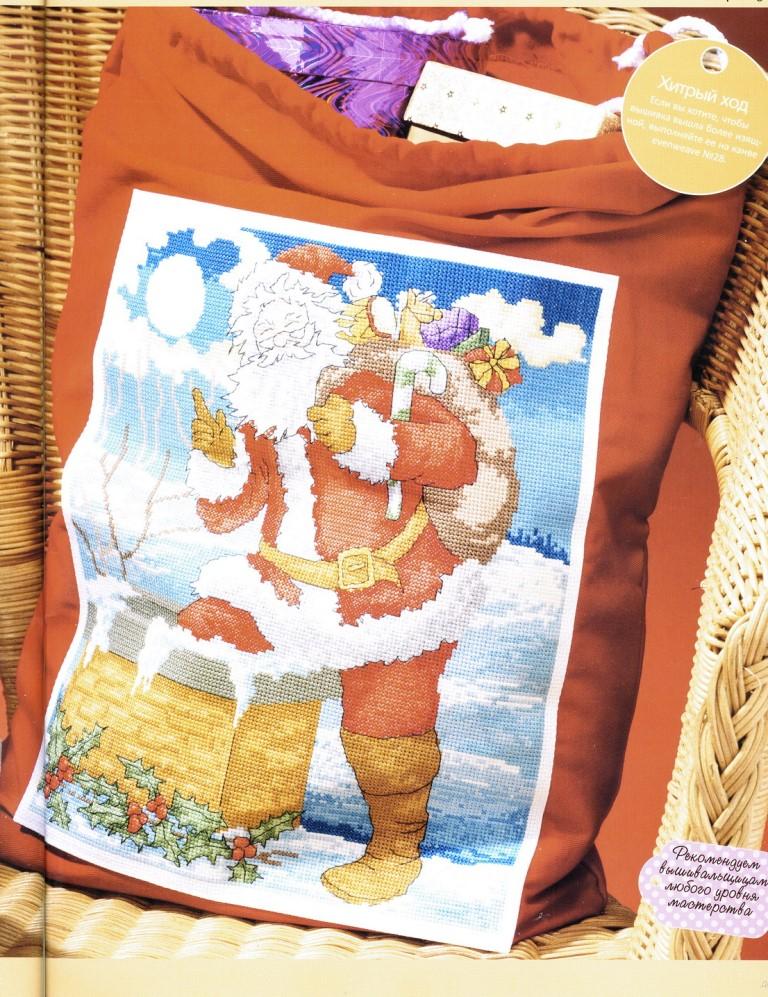 схема для вышивки мешок подарков