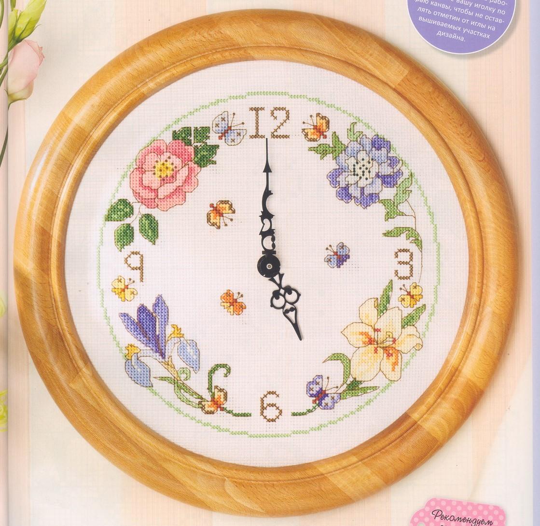 схема вышивки цветочные часы