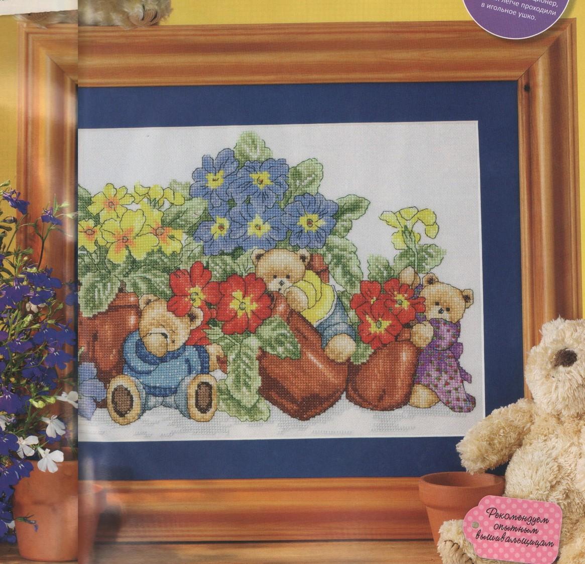 схема вышивки медвежата