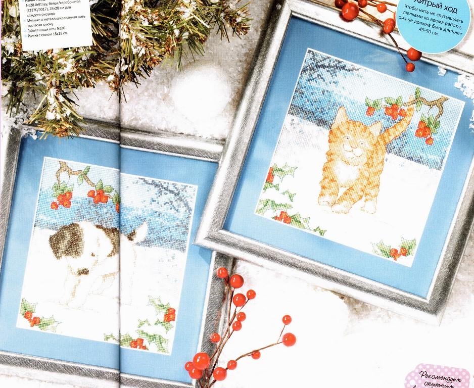 схема вышивки первый снег
