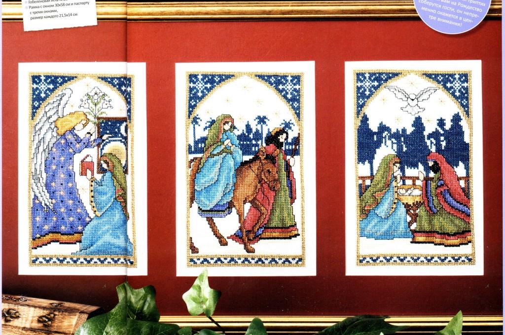 схема вышивки рождественский витраж