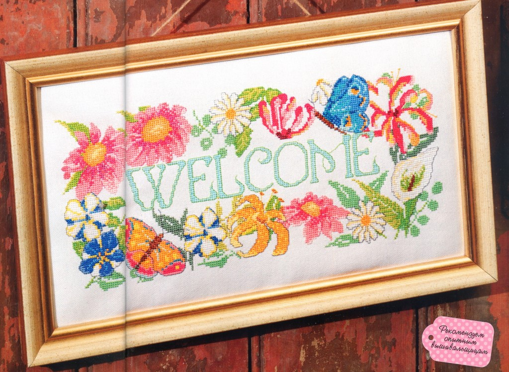 схема вышивки табличка welcome