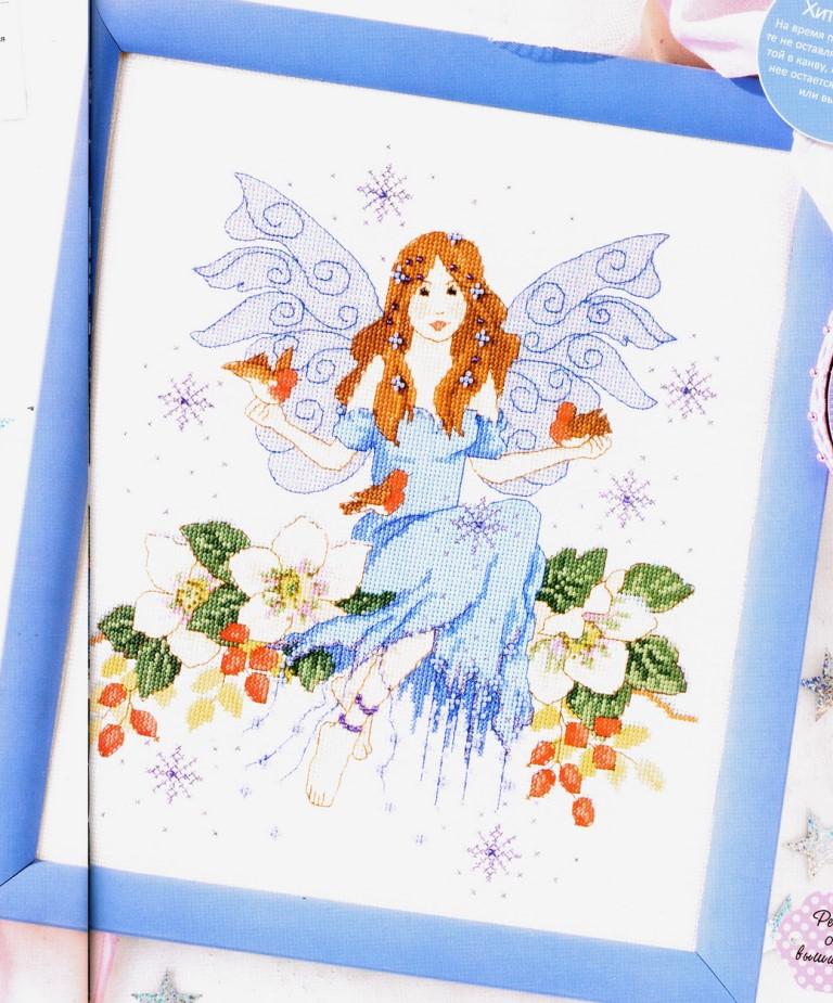 схема вышивки зимняя фея