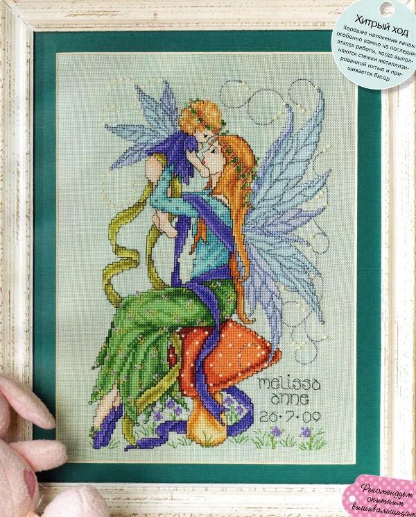 схема вышивки фея-мама