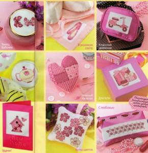схема вышивки розовые миниатюры