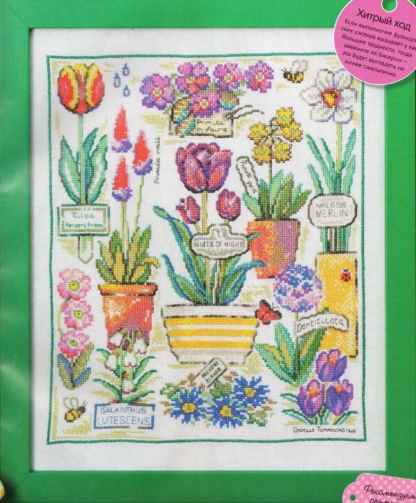 схема вышивки цветочный сэмплер