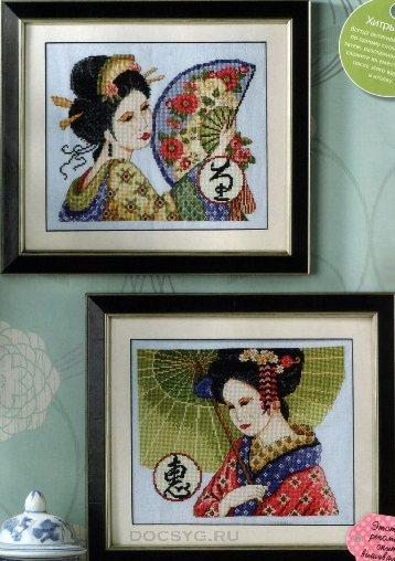 схема вышивки японстиедевушки