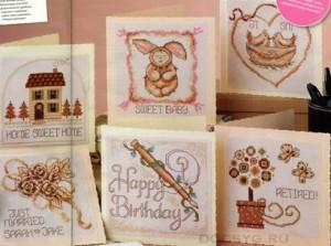 схема вышивки открытки цвета сепии
