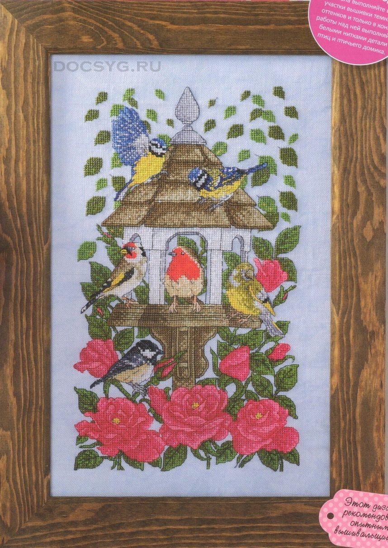схема вышивки птицы в саду
