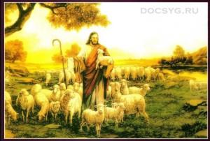 схема вышивки иисус и овцы