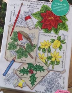 схема вышивки рождественские рисунки