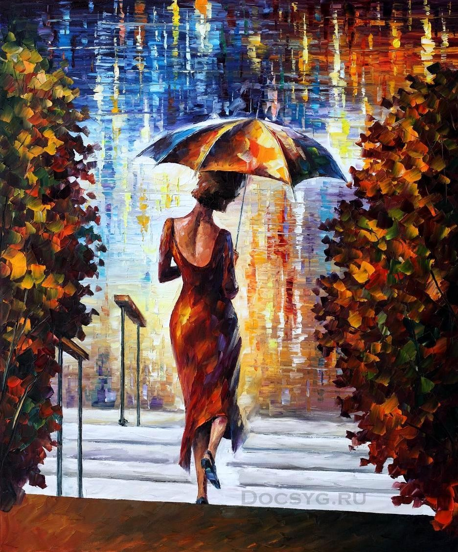 Картина женщина под зонтом