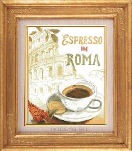 схема вышивки кофе в риме