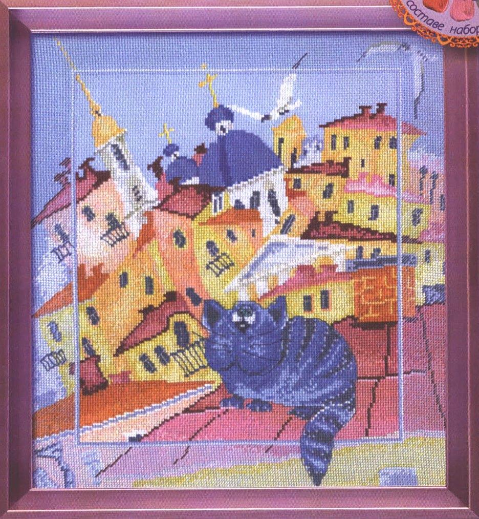 схема вышивки кот мечтатель