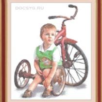 схема вышивки мальчик и велосипед
