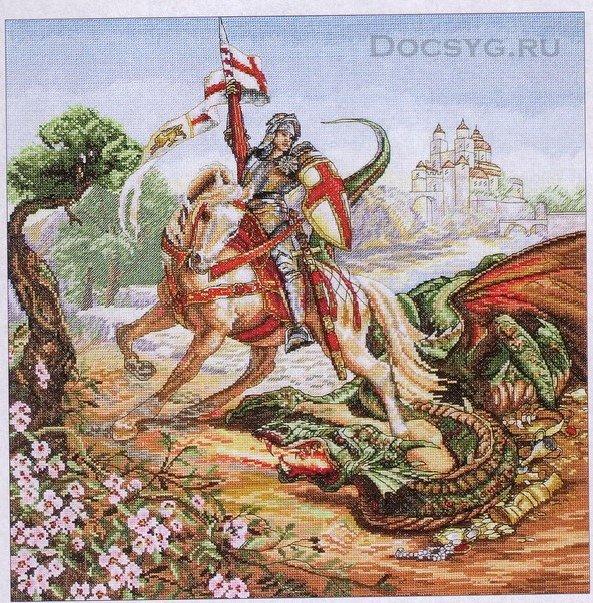 схема вышивки георгий и дракон