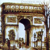 схема вышивки прогулка по парижу