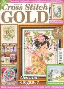 Cross Stitch Gold 107