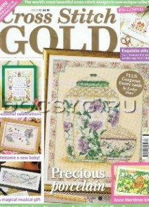 Crosstitch_Gold_82