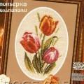 схема вышивки Бутоньерка с тюльпанами