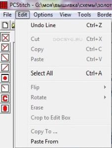 PCStitch - программа для создания схем вышивки