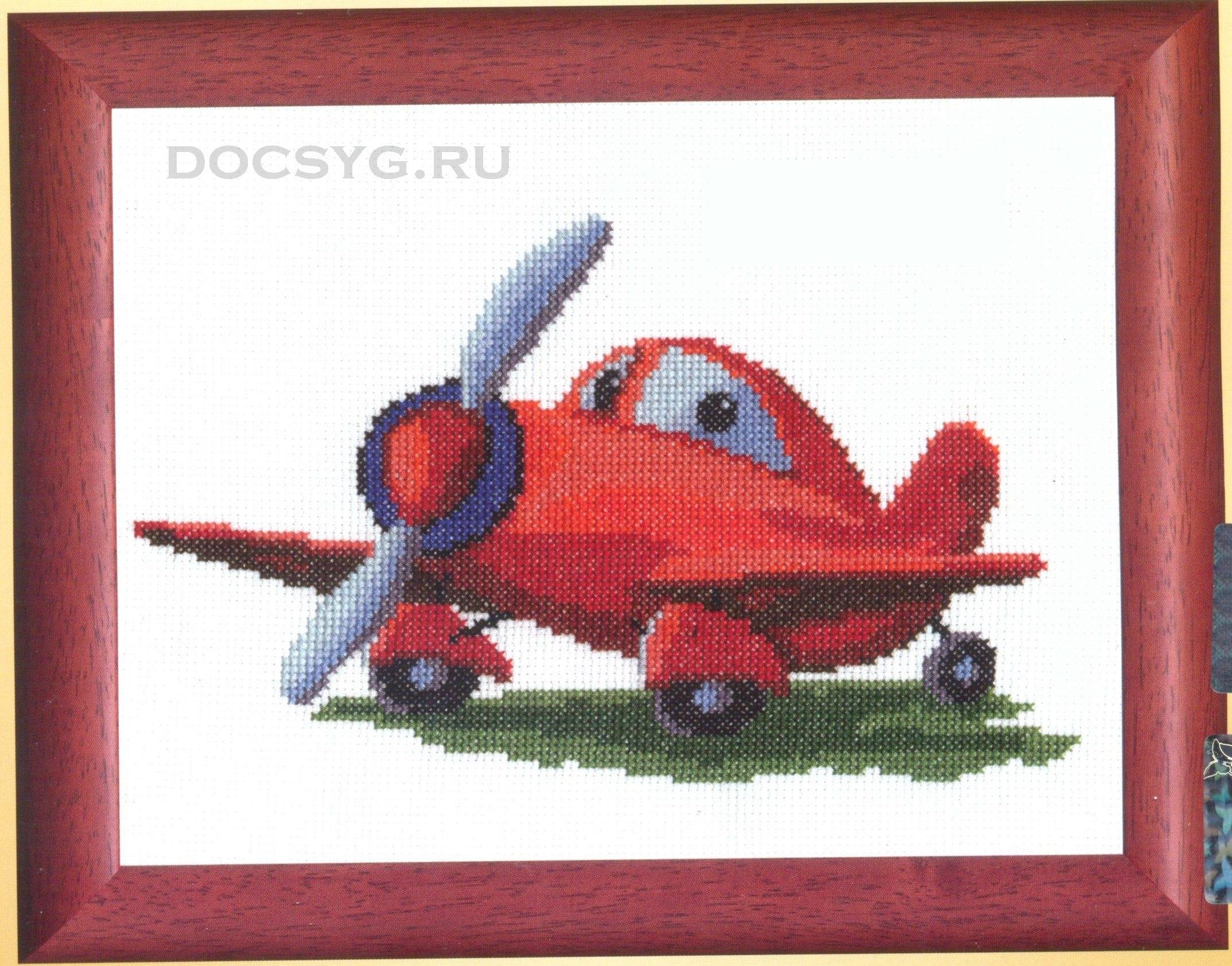 Самолетики схемы вышивки