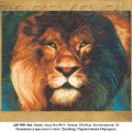схема вышивки Лев