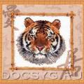 схема вышивки Уссурийский тигр
