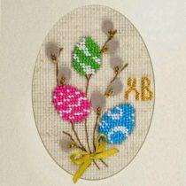Схема вышивки Пасхальная открытка