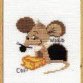 Схема вышивки Мышонок