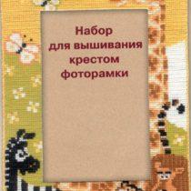 Схема вышивки Рамка для фотографии