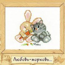Схема вышивки Любовь-морковь