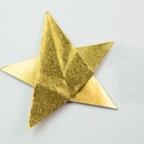 Схема оригами Звезда пятиконечная (коллекция: Украшаем ёлку)