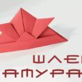 Схема оригами Шапка из бумаги - Шлем самурая