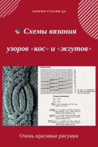 konstruiruem-raznoobraznye-beretki-kopiya-kopiya5