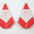 Схема оригами Дед Мороз из бумаги (плоская игрушка из коллекции: Украшаем ёлку)