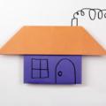 Схема оригами Дом из бумаги для детей (плоский)