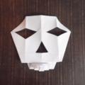 Схема оригами Маска 3D черепа из бумаги для детей на Хэллоуин