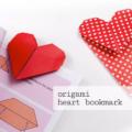 """Схема оригами Закладка для книг """"Сердце-прищепка"""" из бумаги"""