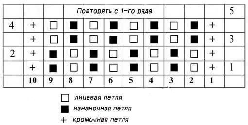 tapochki-spitsami-12