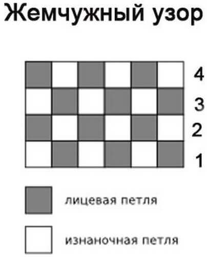 tapochki-spitsami-17