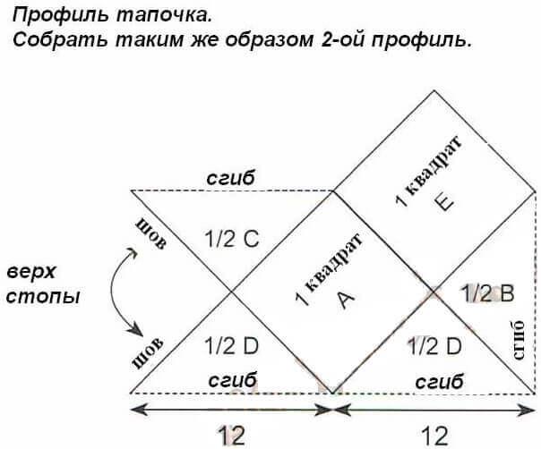 tapochki-spitsami-5