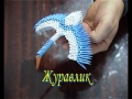 thumbs_zhuravlik-origami-18