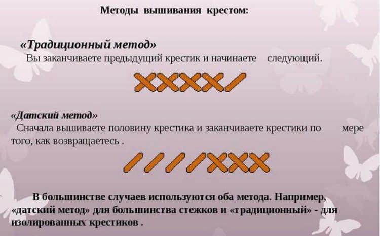 wsi-imageoptim-40vyshivka-na-odezhde