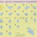 zhuravlik-origami-57-150x150